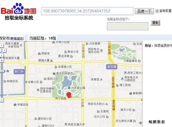 有经纬度的中国地图; 地球经纬度矢量图;